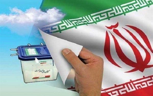 ثبت نام از داوطلبان انتخابات ریاست جمهوری ۱۴۰۰ آغاز شد/جزئیات