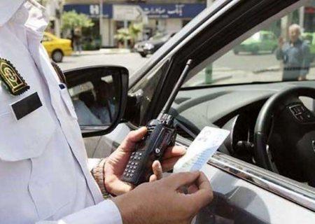 افزایش مبلغ جریمههای رانندگی اعلام شد