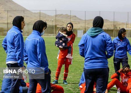 حاشیه فوتبال بانوان / عکس