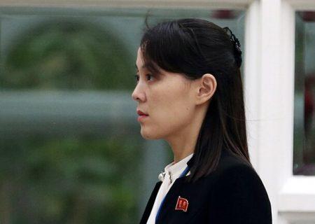 خواهر رهبر کرهشمالی به بایدن: تحریک نکنید