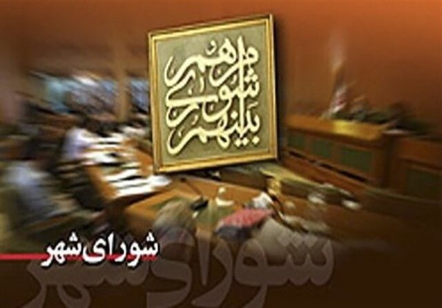 سهم زنان از نامزدی در شوراهای شهر ۱۴۰۰