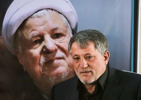 محسن هاشمی به رهبر انقلاب نامه نوشت