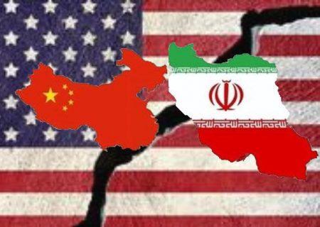 واکنش آمریکا به توافق ۲۵ساله ایران با چین