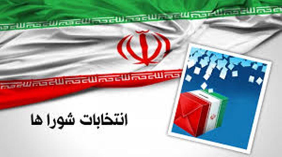 ۱۵ هزار نفر برای انتخابات شوراها نام نویسی کردند