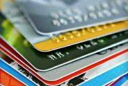 اتباع خارجی بالای ۱۸سال کارت بانکی میگیرند