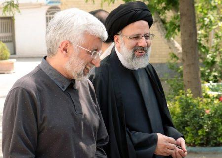 انصراف سعید جلیلی به نفع ابراهیم رئیسی