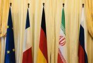 ایران و ۱+۴ پیشنویس توافق وین را آماده میکنند