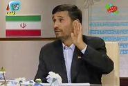 احمدی نژاد مى گفت مخالفان را باید از سر راه برداشت