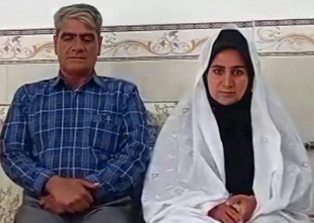 عروس و دامادی که بعد از ۳۲ سال به هم رسیدند/ عکس