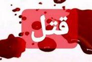 درگیری مرگبار در نظامآباد