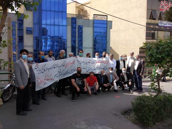 تجمع کارگران شرکت پارس متال در میدان فاطمی