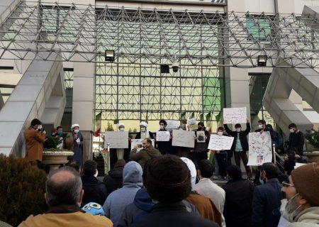 تجمع مخالفان واکسن مقابل وزارت بهداشت/ فیلم