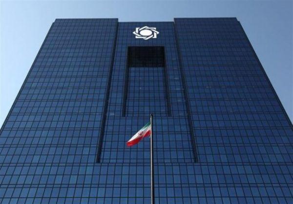 گزینه ریاست بانک مرکزی کیست؟