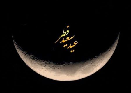 زیباترین اشعار فارسی درباره عید فطر