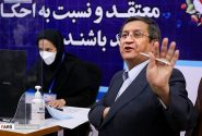 همتی رئیس بانک مرکزی بعد از کاندیداتوری در انتخابات ریاست جمهوری: نیاز به رئیس جمهور اقتصاددان داریم