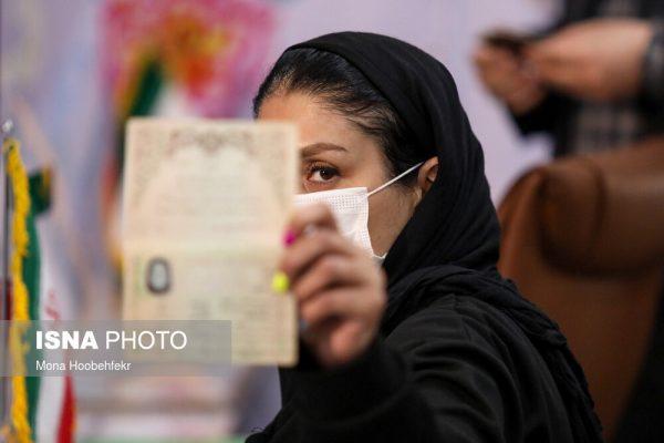سه زنی که تاکنون برای انتخابات ریاست جمهوری اعلام داوطلبی کرده اند/ عکس