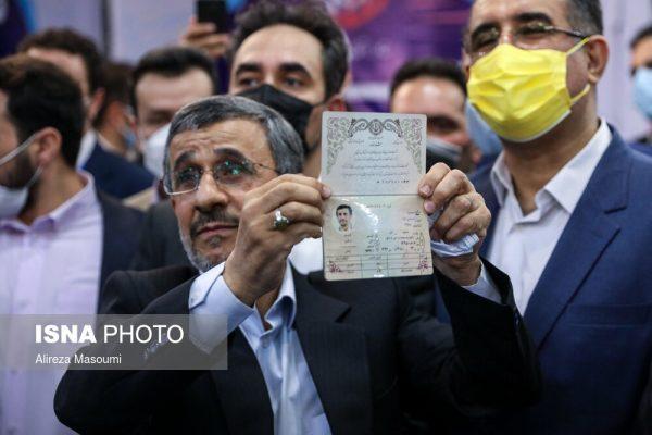 آقای احمدی نژاد چطور ممکن است؟