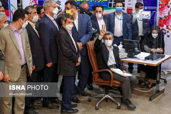 شعار طرفداران احمدینژاد در وزارت کشور / فیلم