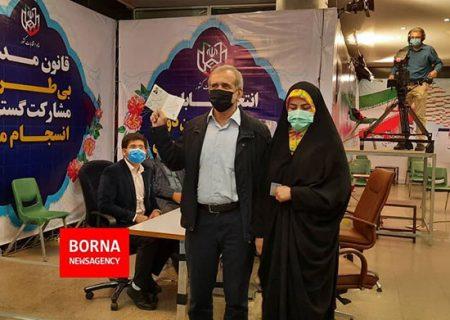 مسعود پزشکیان با همراهی دخترش در انتخابات ریاست جمهوری ثبت نام کرد / به نفع هیچ فردی به جز «اسحاق جهانگیری» کنار نمیروم