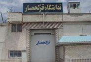 انتزاع سازمان زندانها از قوه قضائیه موجب ایجاد دیکتاتوری دولتی میشود / نظارت بر زندانها یک اقدام کارشناسانه است نه سیاسی یا امنیتی