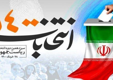کد انتخاباتی رضایی، رئیسی، همتی و قاضیزاده