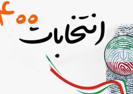 رُند شدن عجیب آمار انتخابات در گلستان