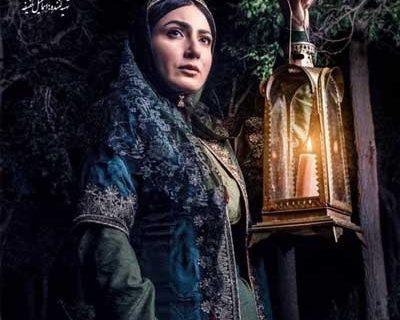 سمیرا حسنپور، زن ناصرالدینشاه شد / عکس