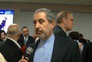 رایگیری انتخابات ریاست جمهوری ایران در ۲۴ ایالت آمریکا