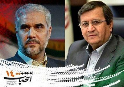 مهرعلیزاده در بیانیه اعلام انصراف نامی از همتی نیاورد