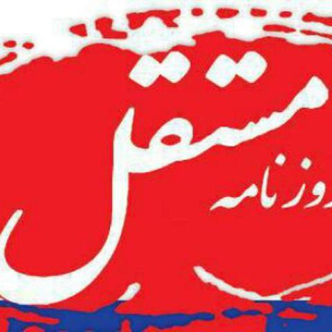 نرگس محمدی بازداشت شد