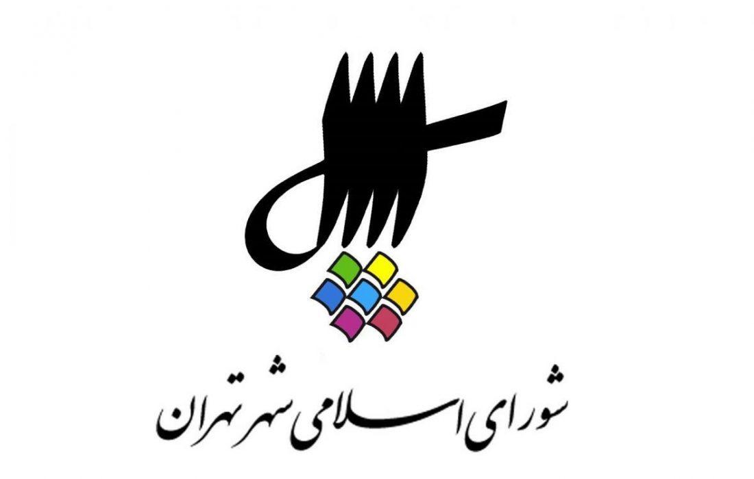 اعتراض به نحوه شمارش آرای انتخابات در تهران/ بیادی: آرا به نفع شورای ائتلاف خوانده میشود