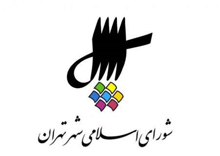 اعضای شورای ششم تهران چه کسانی هستند؟