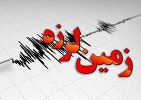 زلزله شدید جنوب کشور را لرزاند
