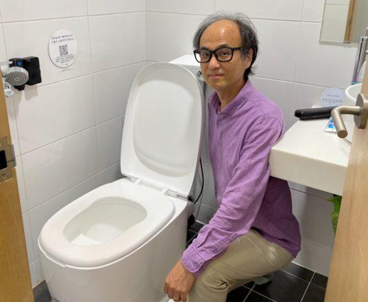 دریافت رمزارز در ازای توالت رفتن/ عکس