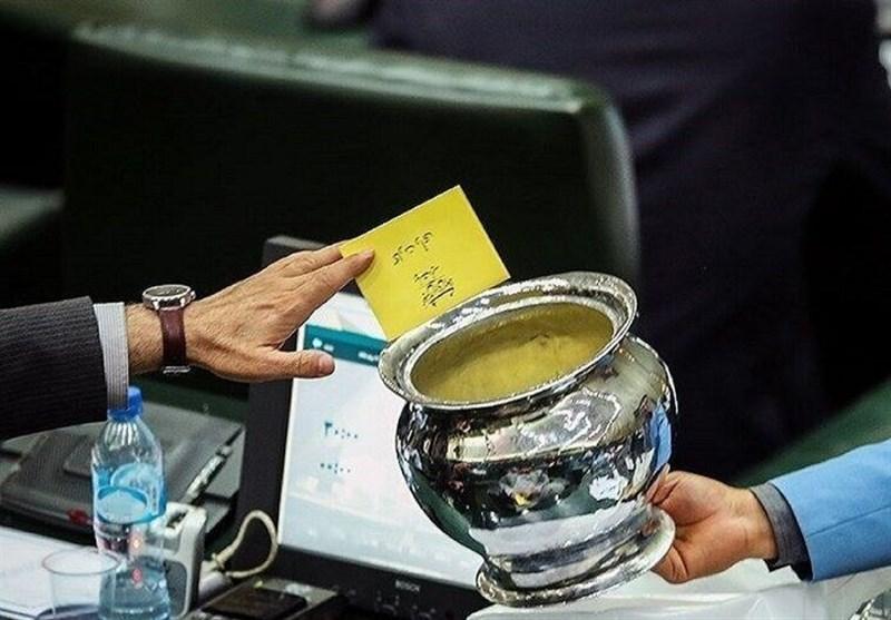 زمان معرفی کابینه رئیسی به مجلس
