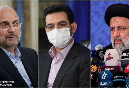 نامه هشدار آمیزِ آذریجهرمی به رئیسی و قالیباف درباره طرح اینترنت مجلس