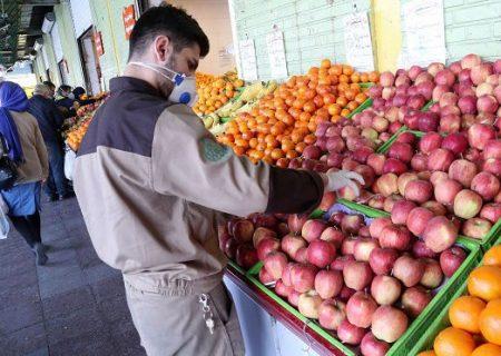 واکسیناسیون کارگران میادین میوه و ترهبار