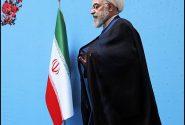 صفحه توئیتر حسن روحانی تغییر کرد/عکس
