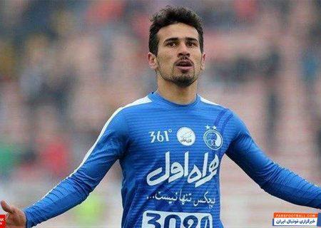 بمب نقل و انتقالات ؛ ستاره استقلالی لیگ با پرسپولیس توافق کرد
