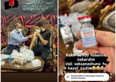 تزریق واکسن آمریکایی در یک هیات عزاداری؟/ عکس