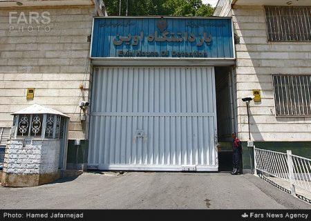 واکنش قاضی همدانی به انتشار فیلمهای زندان اوین