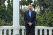 امیرعبداللهیان: آماده گفتوگوهای نتیجهمحور با غربی ها هستیم