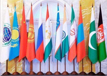 مولفههای راهبردی عضویت ایران در سازمان شانگهای