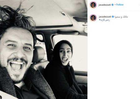 سلفی جواد عزتی و رعنا آزادیور در «زخم کاری»/ عکس