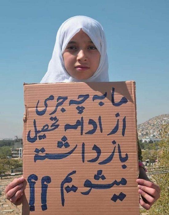 وزارت معارف طالبان : مدرسه رفتن دختران شایعه است