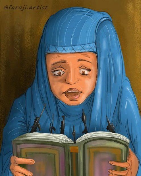 کتابهای درسی دختران افغان / عکس