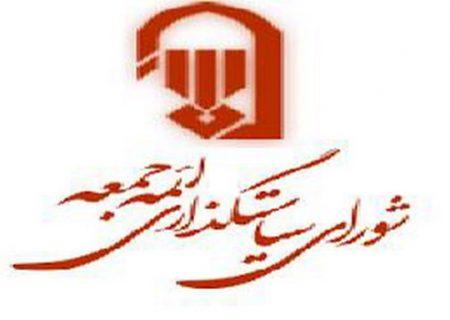 امام جمعه جدید لواسانات منصوب شد