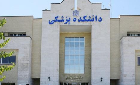سهمیه  فرزندان اعضای هیات علمی دانشگاه مشهد ، یک راهزنی آشکار