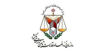 """فوت """"امیرحسین حاتمی"""" زندانی در زندان تهران"""
