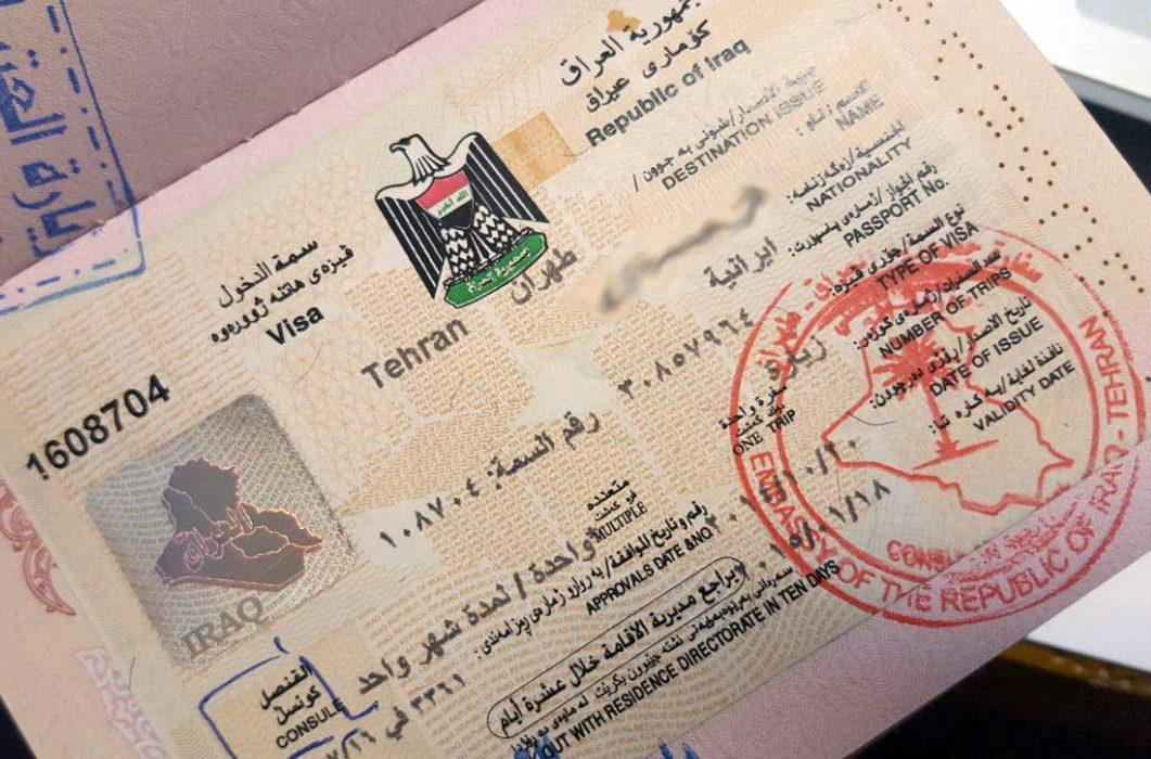 چند نفر تاکنون برای سفر اربعین ویزا گرفتهاند؟